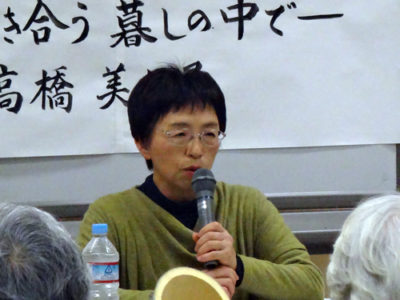 Voices from FUKUSHIMA Vol.1 Ms. Mikako TAKAHASHI