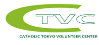 Catholic Tokyo Volunteer Center