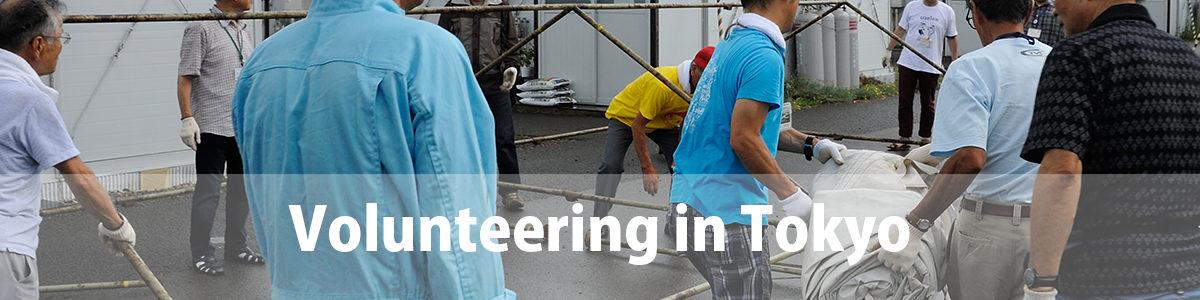 Volunteering in Tokyo