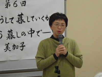 Voix de FUKUSHIMA Vol.1 Mme Mikako TAKAHASHI